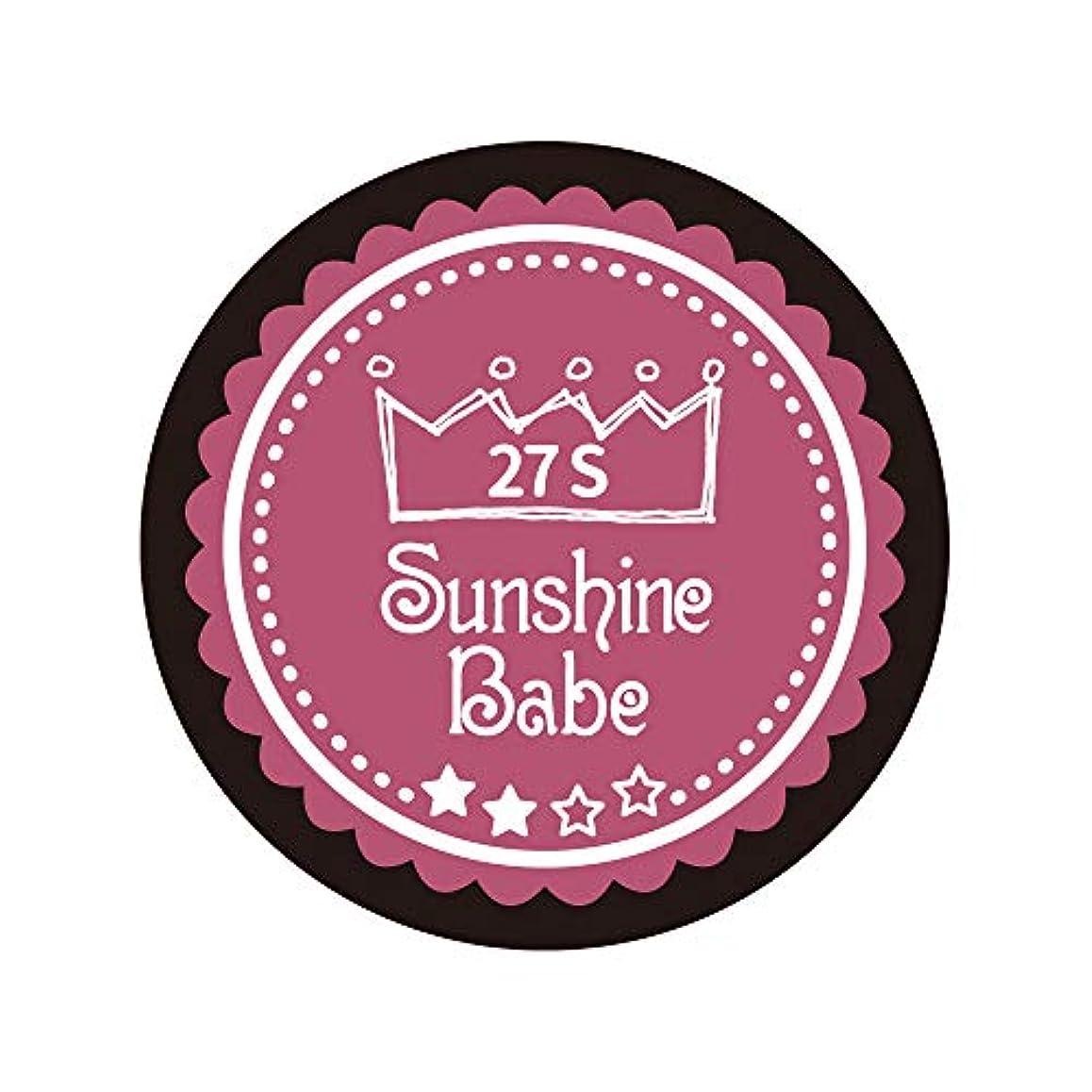 エンティティ雄弁な断線Sunshine Babe カラージェル 27S プアゾン 2.7g UV/LED対応