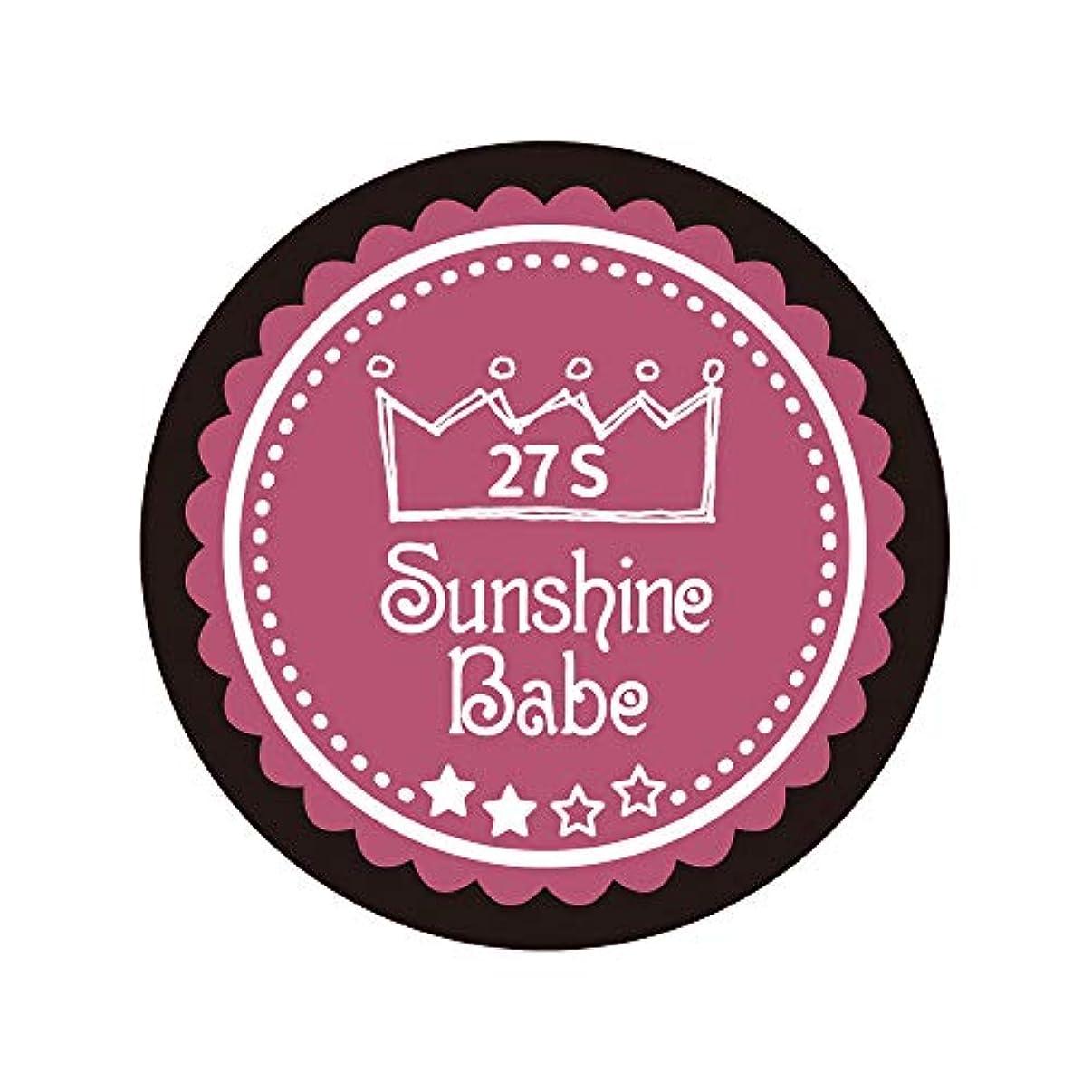 ピジン事業内容水Sunshine Babe カラージェル 27S プアゾン 2.7g UV/LED対応