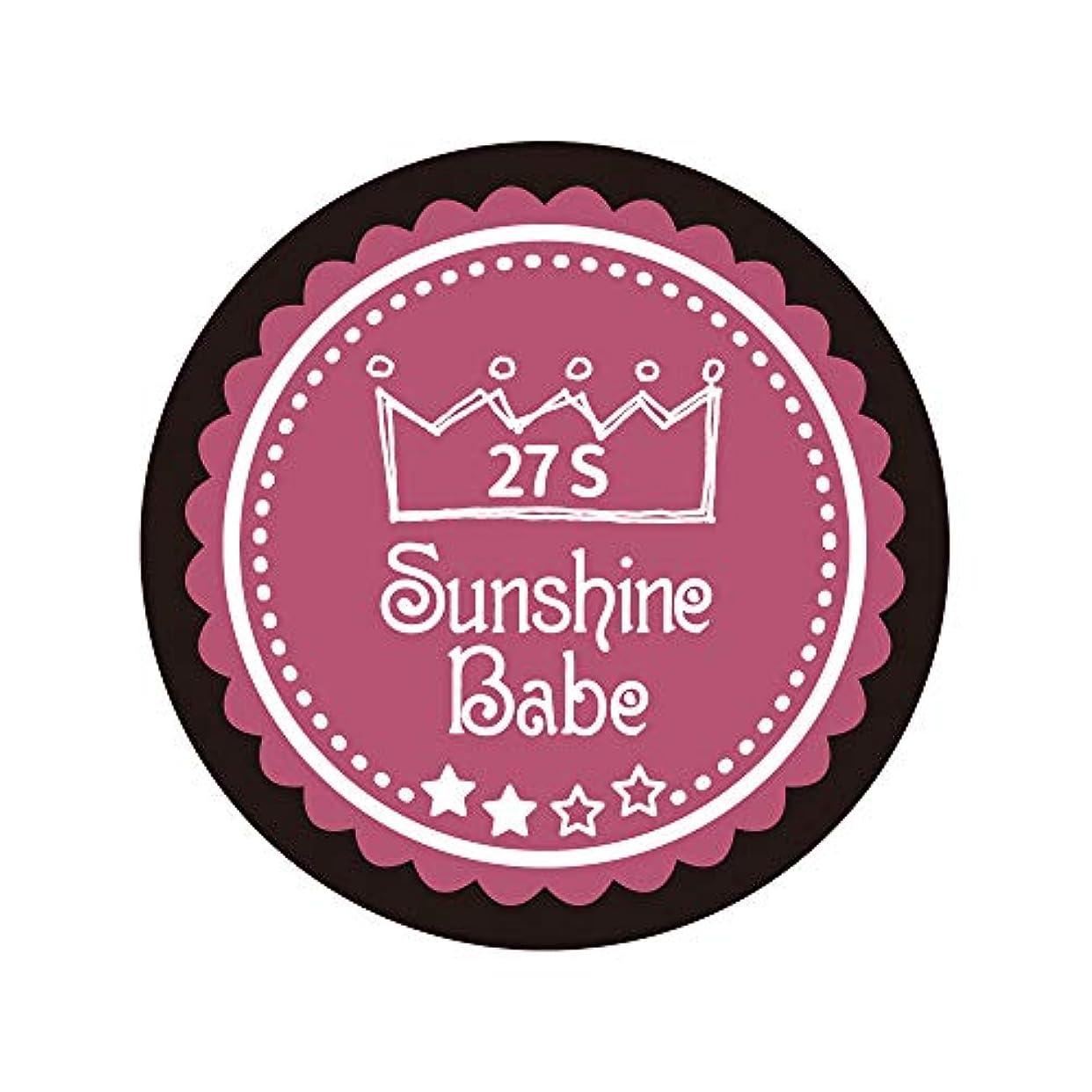 前件養うインターネットSunshine Babe カラージェル 27S プアゾン 2.7g UV/LED対応