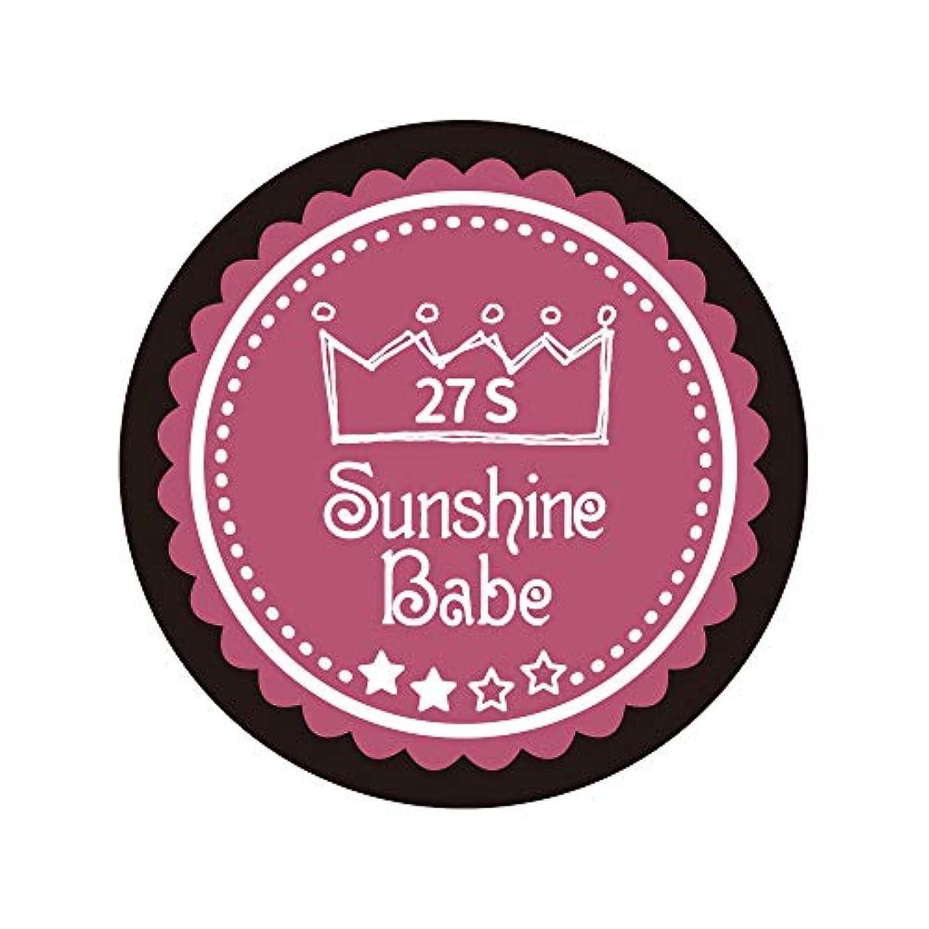 野心アセンブリ脚本家Sunshine Babe カラージェル 27S プアゾン 2.7g UV/LED対応