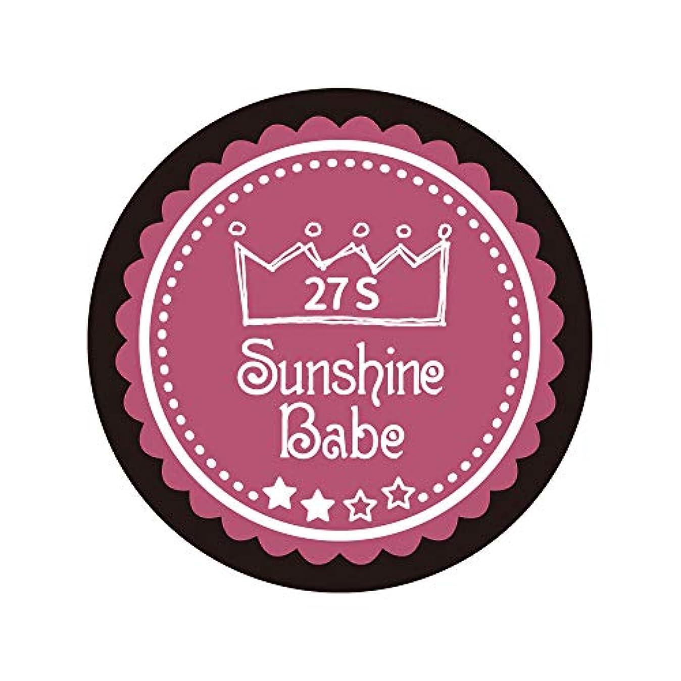 外交矢使役Sunshine Babe カラージェル 27S プアゾン 2.7g UV/LED対応
