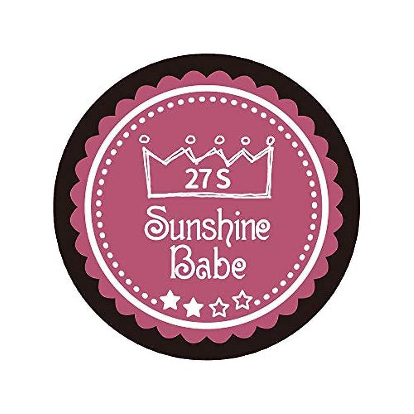 立証する意志に反する提唱するSunshine Babe カラージェル 27S プアゾン 2.7g UV/LED対応