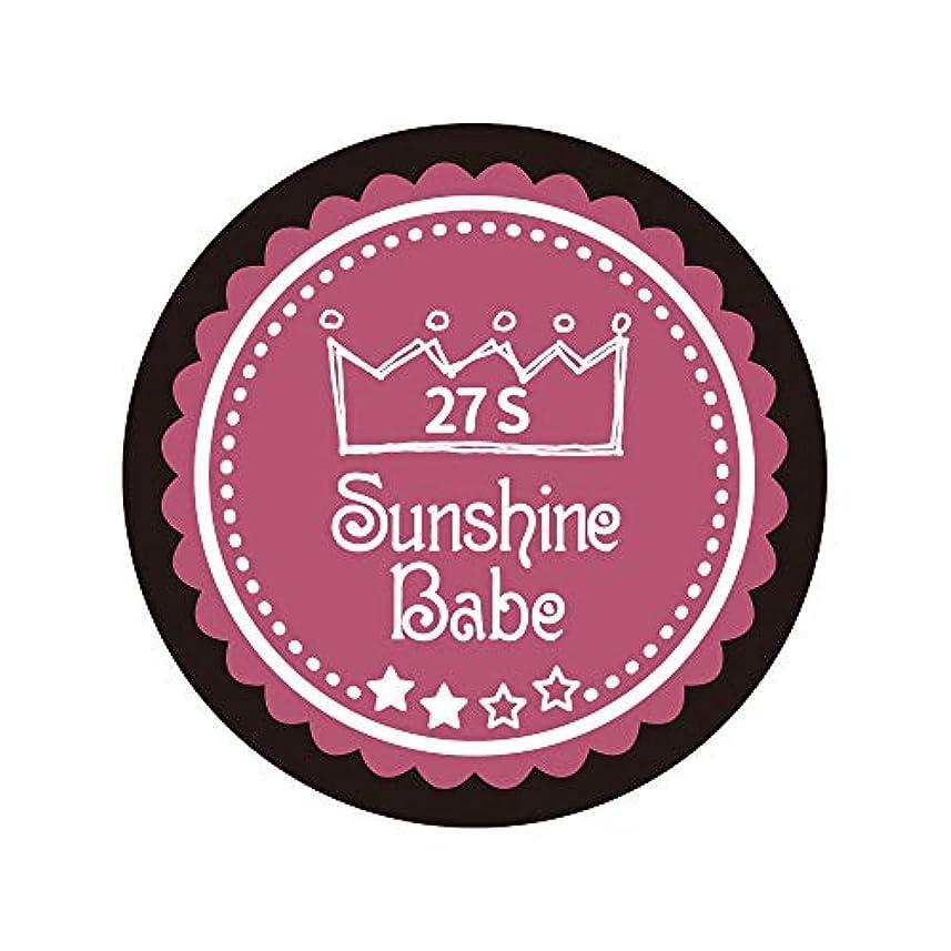 緊急幽霊ビジュアルSunshine Babe カラージェル 27S プアゾン 2.7g UV/LED対応