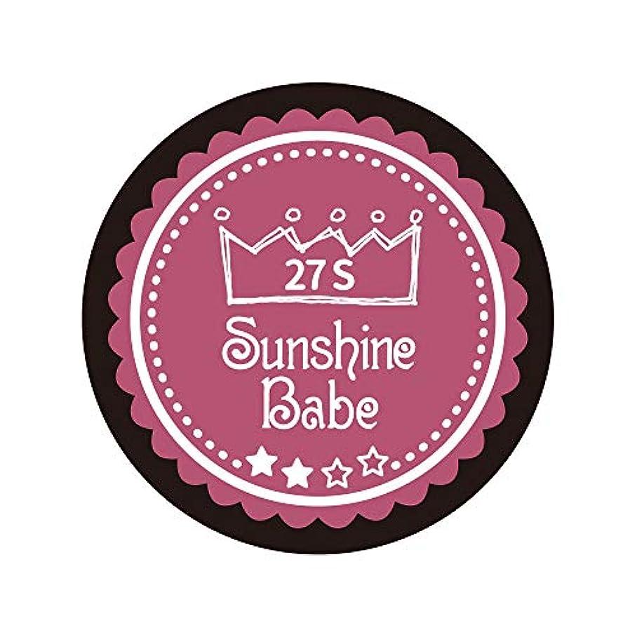 青南アメリカとまり木Sunshine Babe カラージェル 27S プアゾン 2.7g UV/LED対応