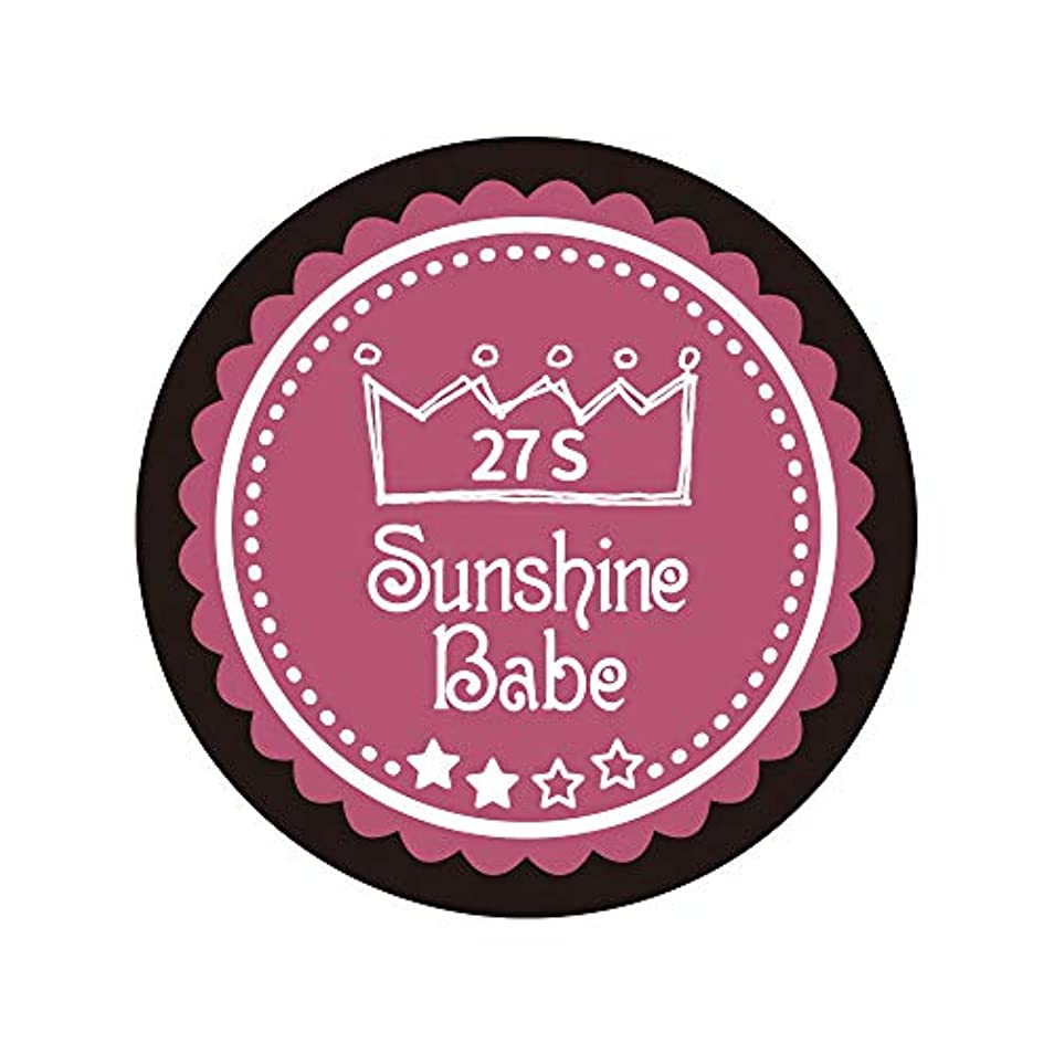 クルーズ成人期予定Sunshine Babe カラージェル 27S プアゾン 2.7g UV/LED対応