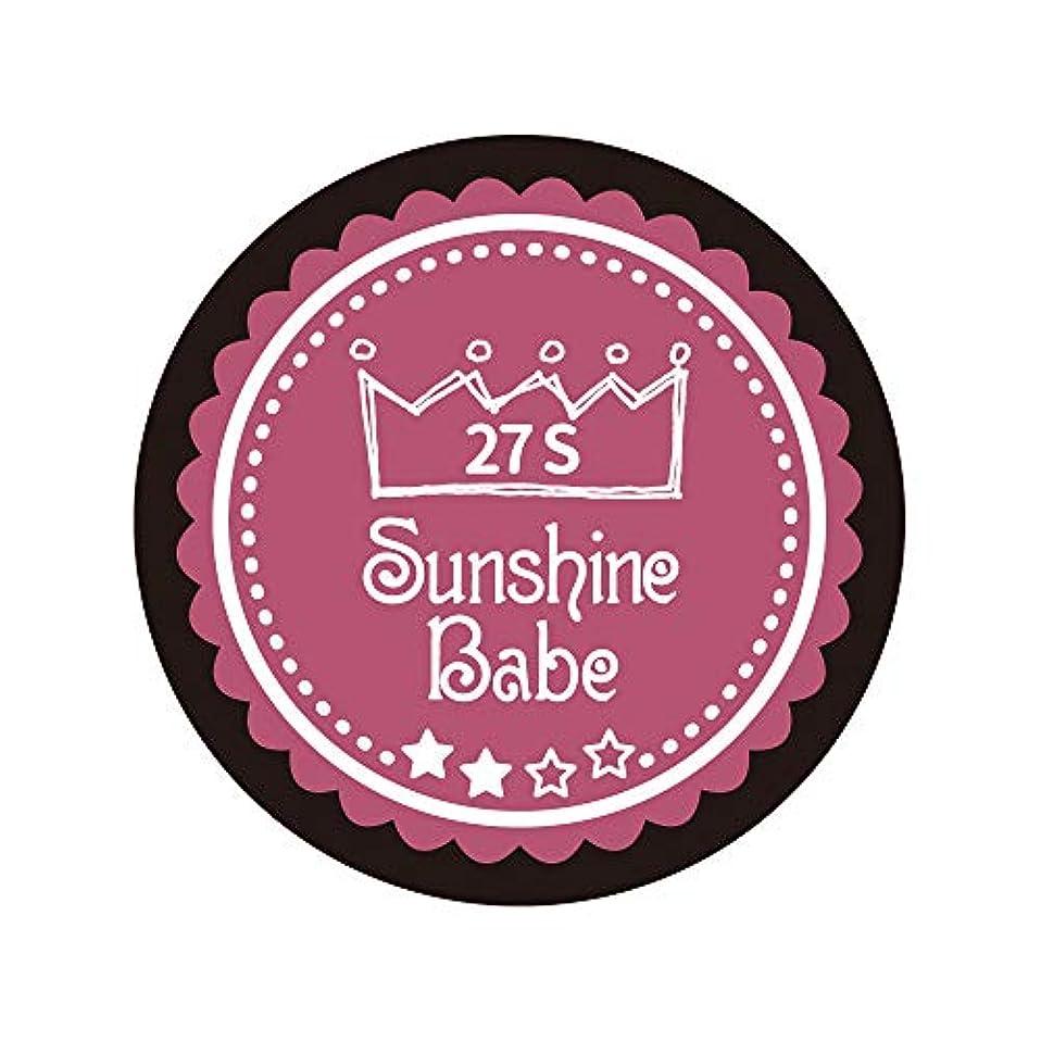 容量サッカー青写真Sunshine Babe カラージェル 27S プアゾン 2.7g UV/LED対応