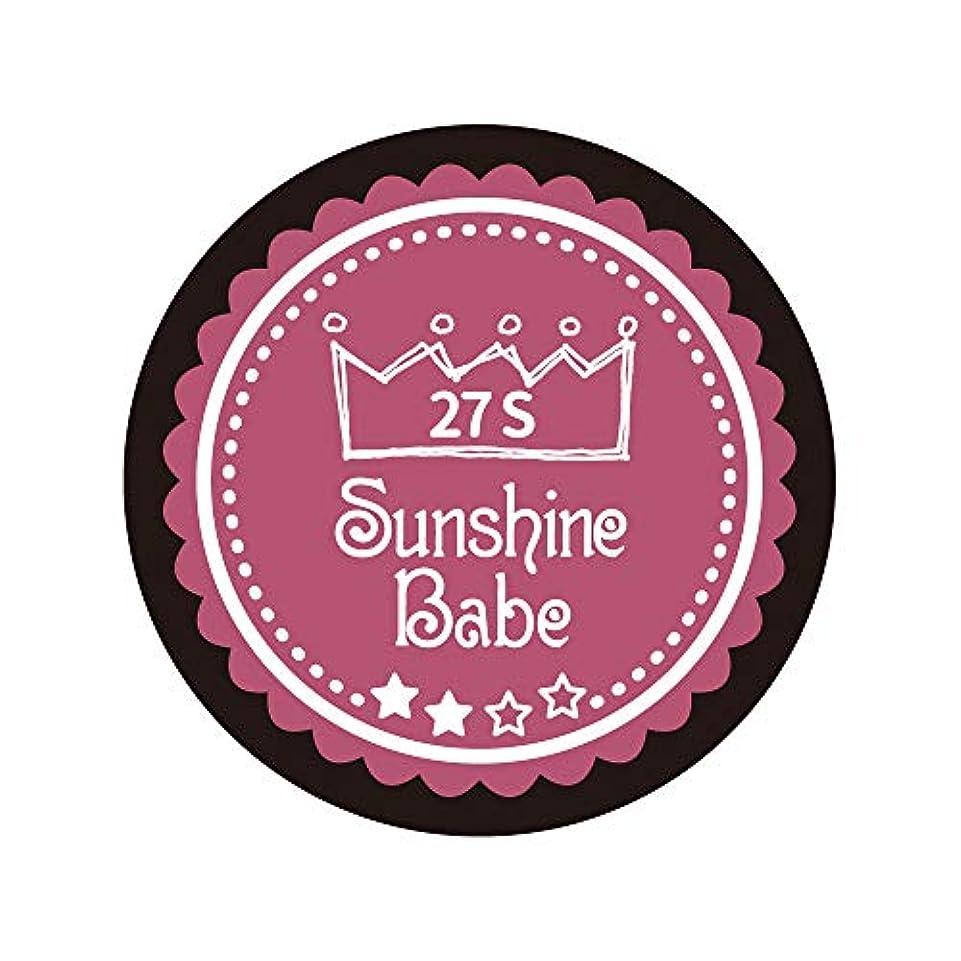 これまで報復教育Sunshine Babe カラージェル 27S プアゾン 2.7g UV/LED対応