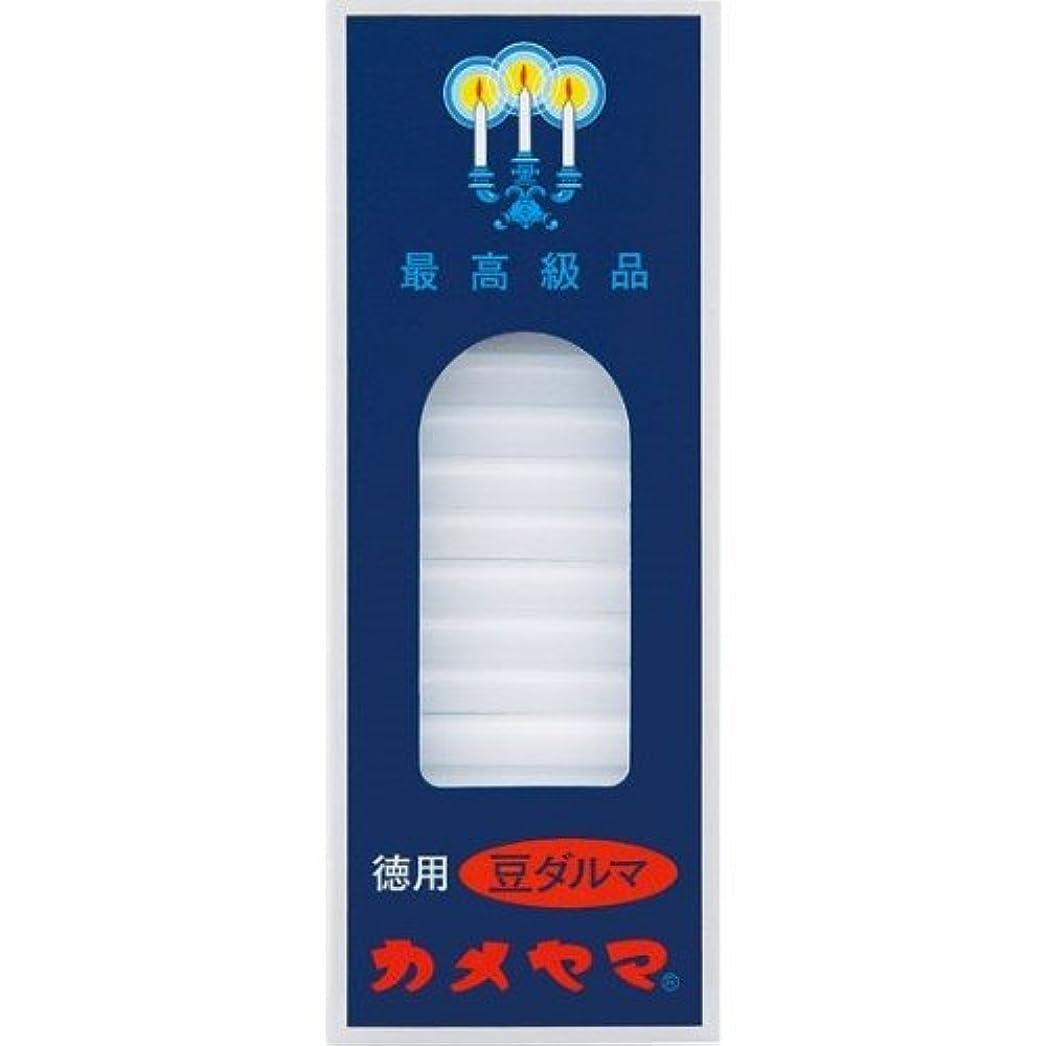 トークン絵アマゾンジャングルカメヤマ ローソク徳用マメダルマ 225g