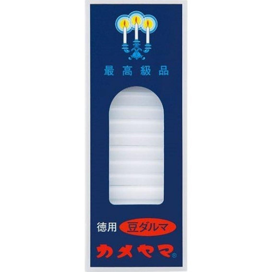 関連付けるラジカル図カメヤマ ローソク徳用マメダルマ 225g