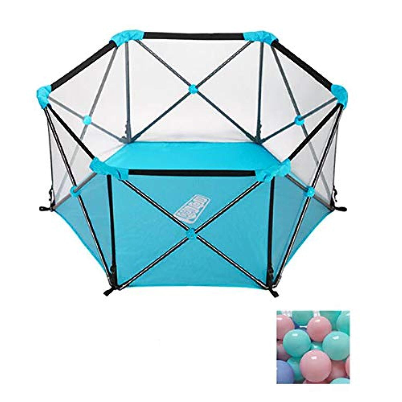 ベビーサークル 折り畳み式プレイヤード赤ちゃんのプレイペン6パネルの子供のゲームのフェンスボールと子供の幼児の安全フェンス (色 : 青)