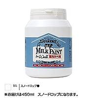 ターナー色彩 ミルクペイントforウォール(室内かべ用) 450ml スノードロップ MW450501