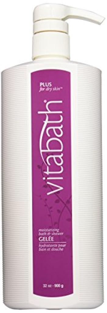 中止します天フェロー諸島Vitabath Moisturizing Bath & Shower Gelee, Plus For Dry Skin, 32-Ounces