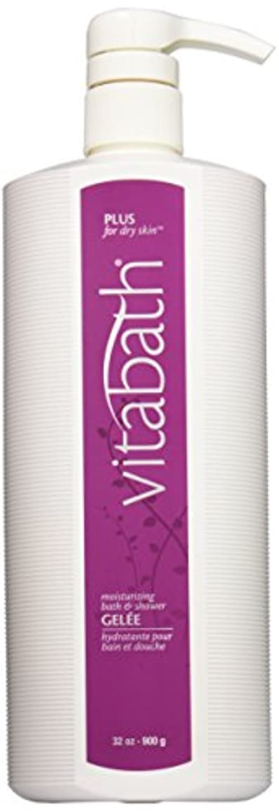オーガニックボクシングコンパイルVitabath Moisturizing Bath & Shower Gelee, Plus For Dry Skin, 32-Ounces