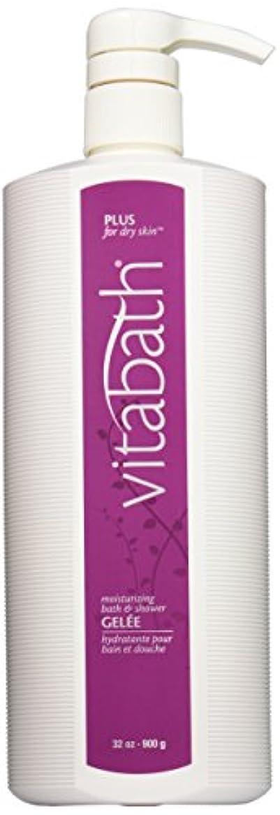否認する感謝祭雨のVitabath Moisturizing Bath & Shower Gelee, Plus For Dry Skin, 32-Ounces