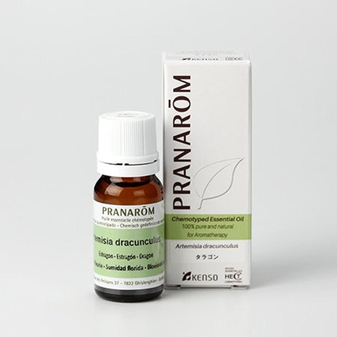 実現可能性ポイント検索プラナロム ( PRANAROM ) 精油 タラゴン 10ml p-15