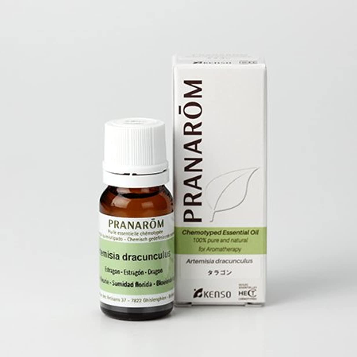 実質的乳白色サラミプラナロム ( PRANAROM ) 精油 タラゴン 10ml p-15