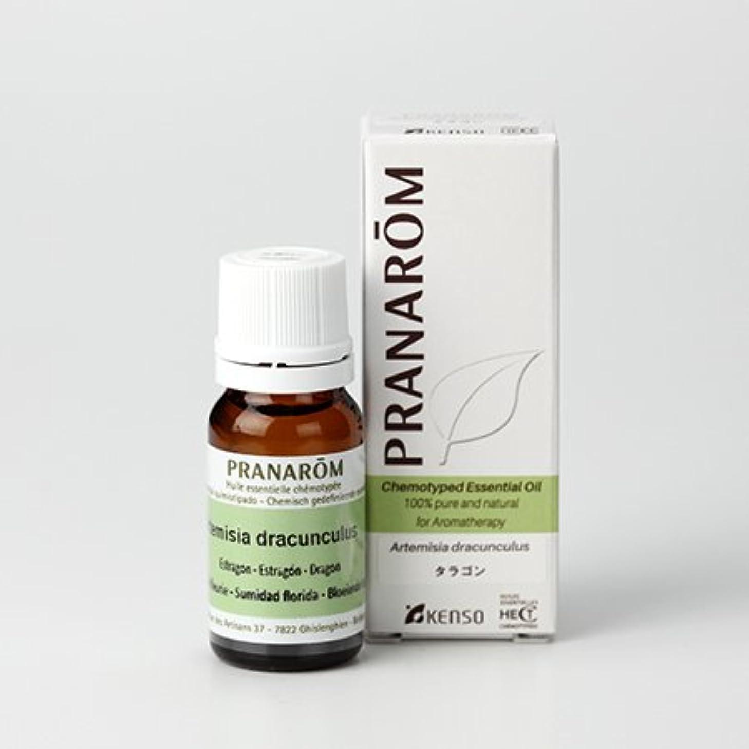 ヒープアーティスト穿孔するプラナロム ( PRANAROM ) 精油 タラゴン 10ml p-15