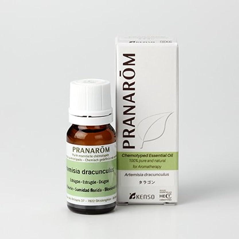 第四重要性させるプラナロム ( PRANAROM ) 精油 タラゴン 10ml p-15