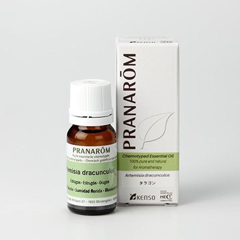 群衆許容できるアーチプラナロム ( PRANAROM ) 精油 タラゴン 10ml p-15