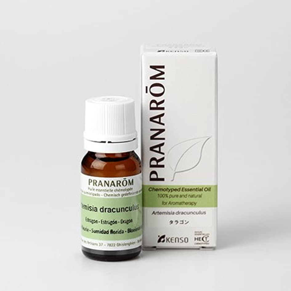 アームストロング宣言赤字プラナロム ( PRANAROM ) 精油 タラゴン 10ml p-15