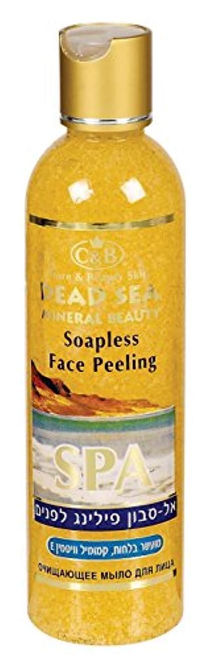 プラスチックスローガンスーツお顔用剥がし取り石鹸なしの石鹸 250 ml (Chamomile Fragrance - face Peeling Soapless Soap)