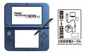【Amazon.co.jp限定】 【New 2DS LL / New3DS / LL対応 USB充電ケーブル付】New ニンテンドー3DS LL メタリックブルー