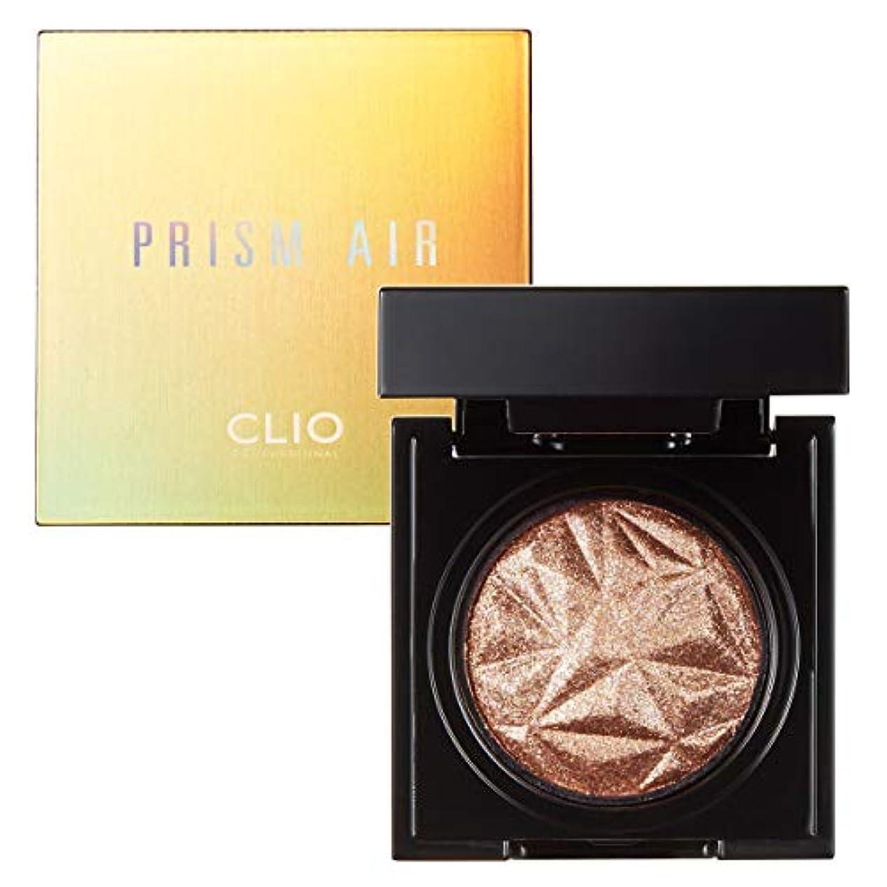 毛皮気づかない内訳Clio Prism Air Shadow クリオプリズムエアシャドー[並行輸入品] (#17 Copper)