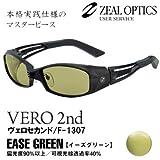 zeal(ジール) VERO 2nd ヴェロセカンド F-1307 オールマットブラック EG