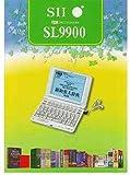 SEIKO IC DICTIONARY 電子辞書 SL9900(E8600生協版) (英語本格モデル 34コンテンツ収録 音声対応)