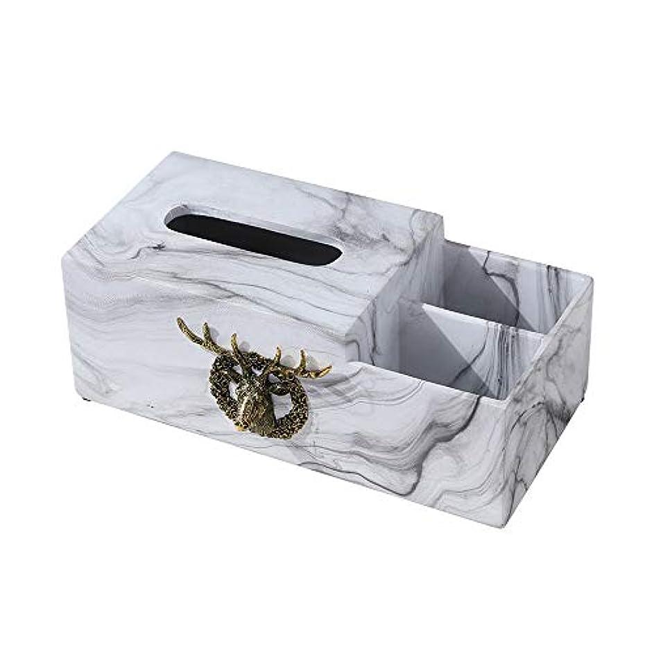 解説トロイの木馬賢明な大理石穀物多機能ティッシュボックス、北欧スタイルのデスクトップストレージボックス、リモートコントロール、電話オーガナイザー、ホームベッドルームリビングルームの装飾。