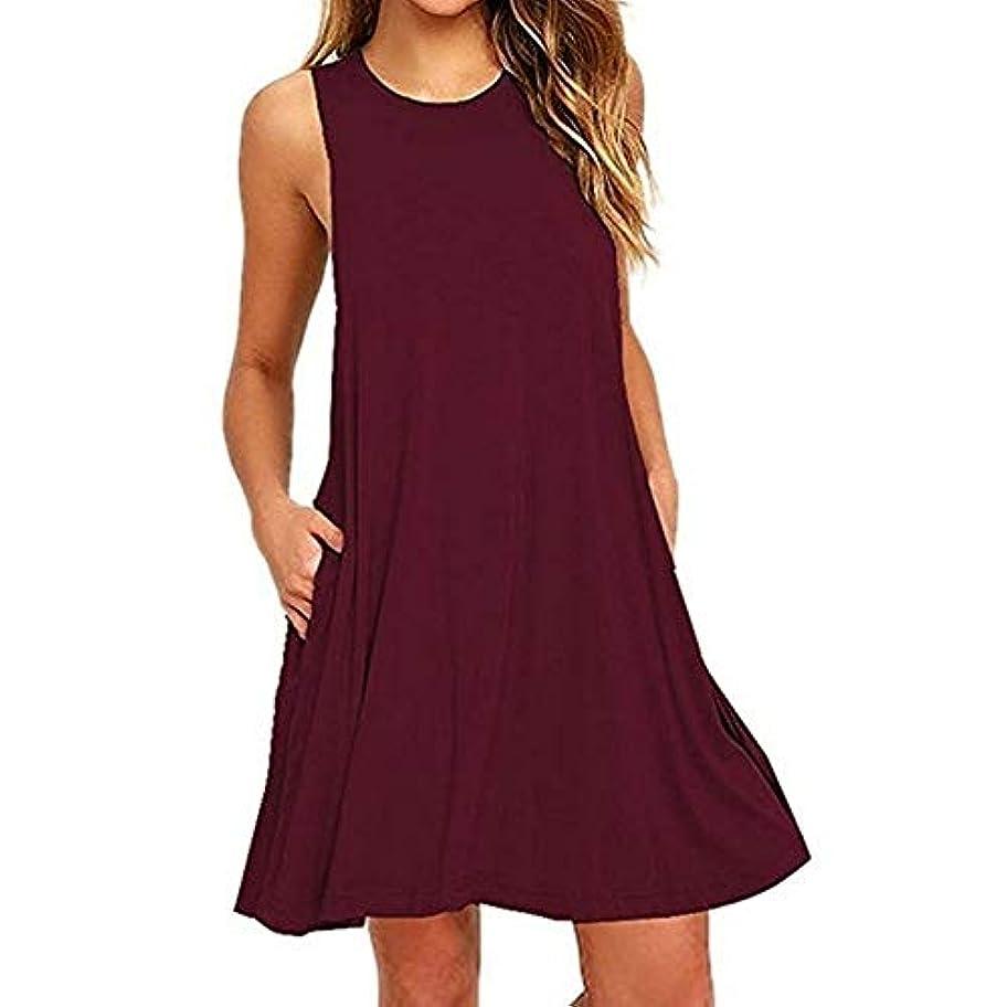 役に立つ請求アドバンテージMIFAN 人の女性のドレス、プラスサイズのドレス、ノースリーブのドレス、ミニドレス、ホルタードレス、コットンドレス