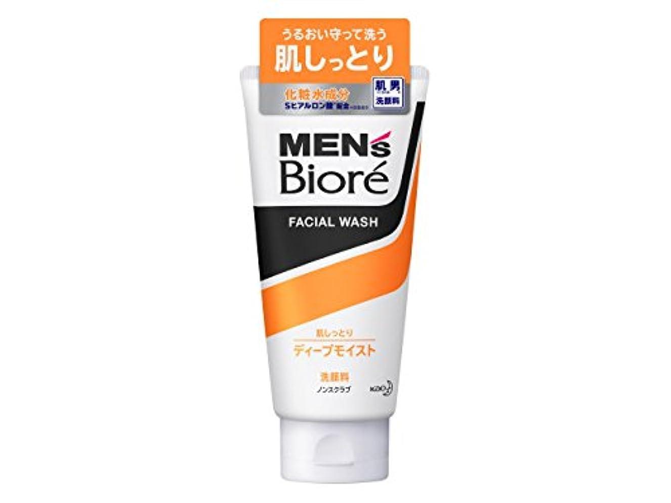 頑固なすり【花王】メンズビオレ ディープモイスト洗顔 130g ×5個セット