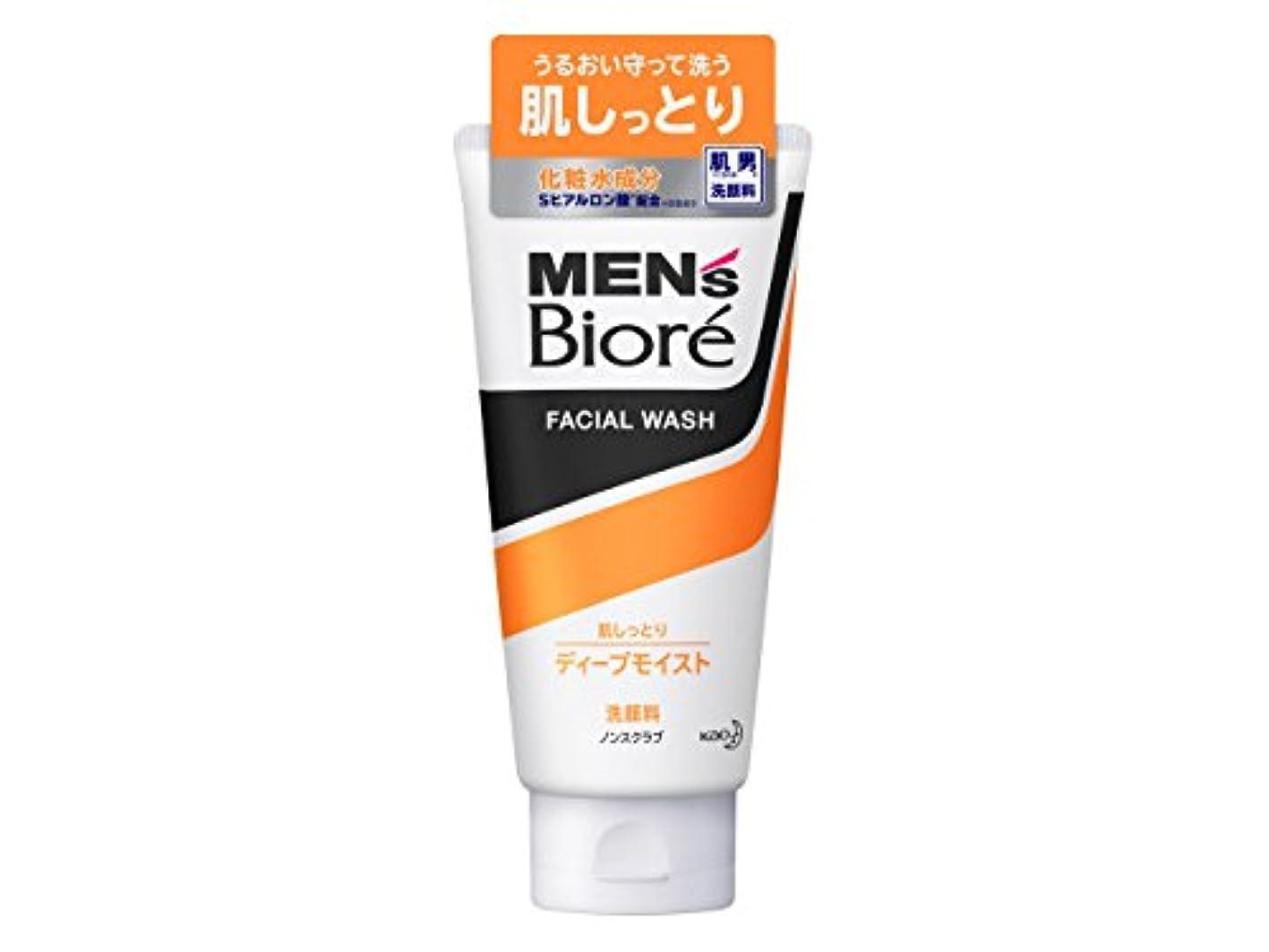 ポジション一口雑品【花王】メンズビオレ ディープモイスト洗顔 130g ×10個セット