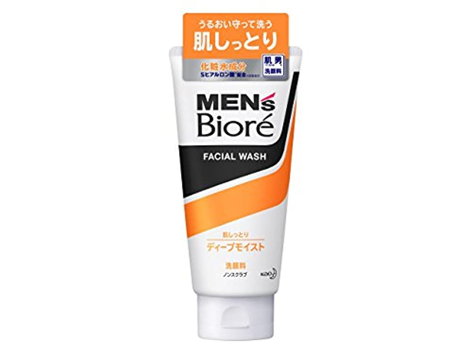 みがきますピアース注意【花王】メンズビオレ ディープモイスト洗顔 130g ×20個セット