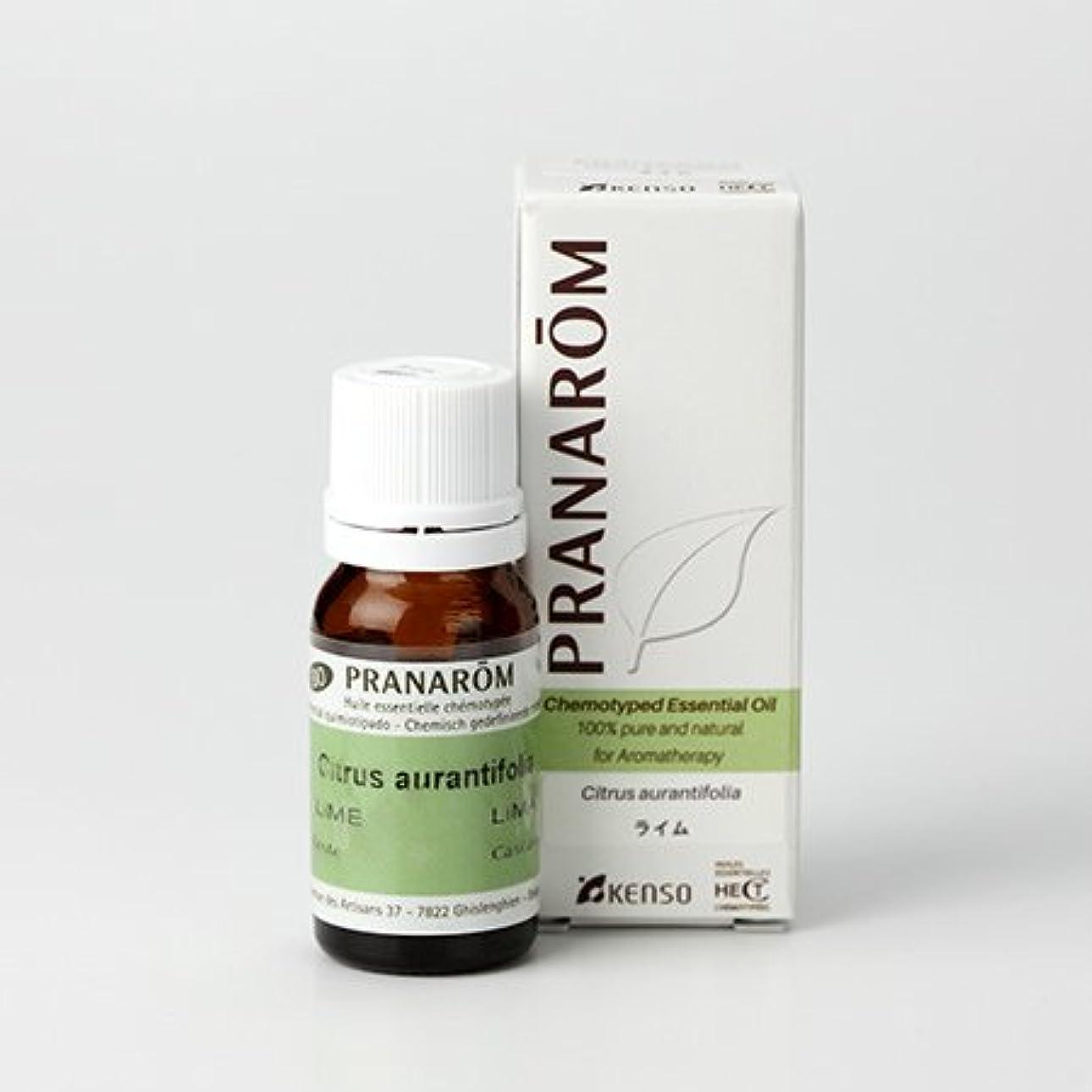 楽しませる不満風が強いプラナロム ライム10ml (PRANAROM ケモタイプ精油)
