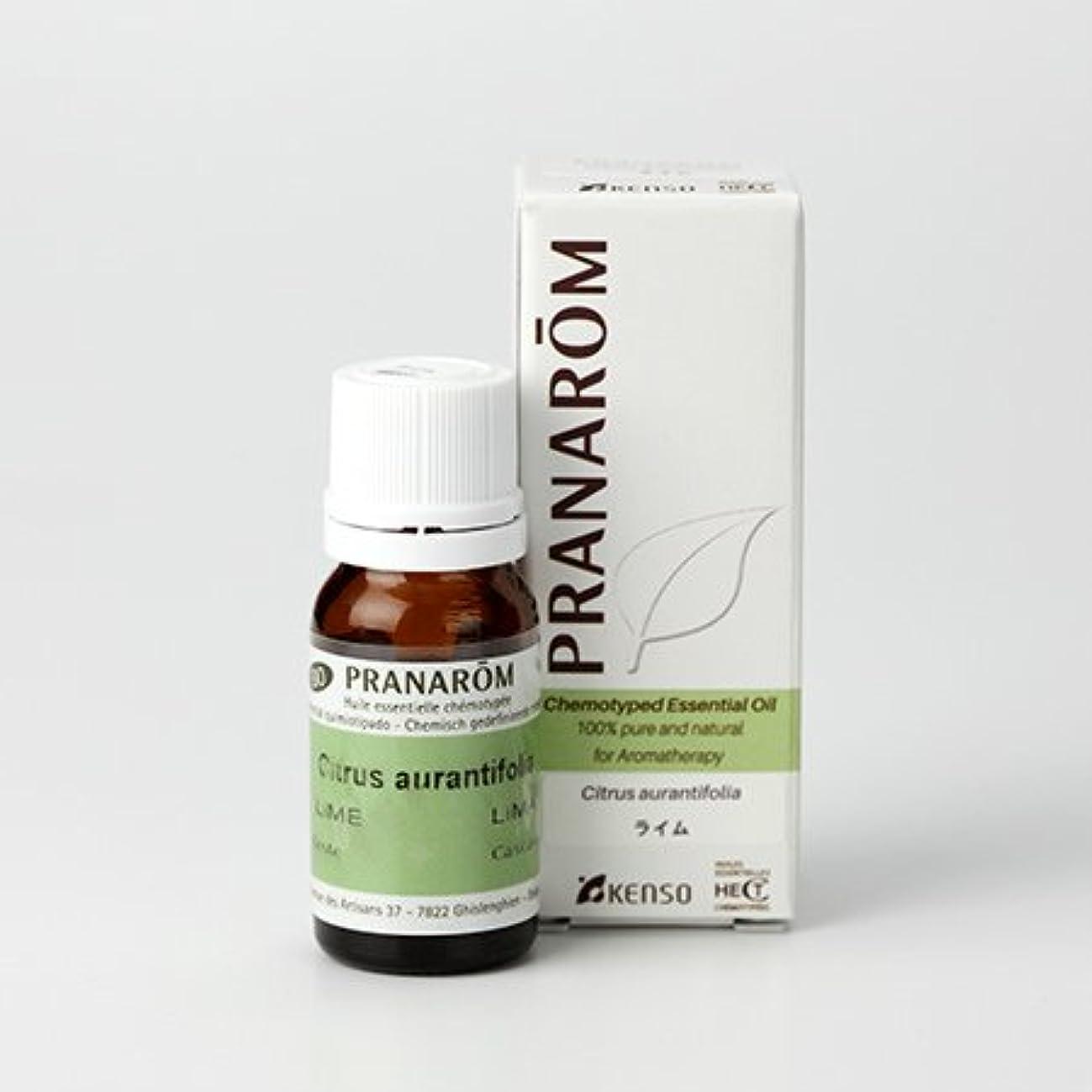 わずかにブランド名可愛いプラナロム ライム10ml (PRANAROM ケモタイプ精油)