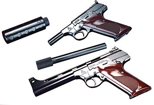 Fullcock Realfoam Water Gun 第6弾 ワイルド7 / 新ワイルド7 ウッズマン 飛葉モデル デラックスセットA 全長約255/194mm ABS製 ウォーターガン セット