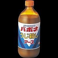 【まとめ買い】バポナうじ殺し 液剤 ×2セット
