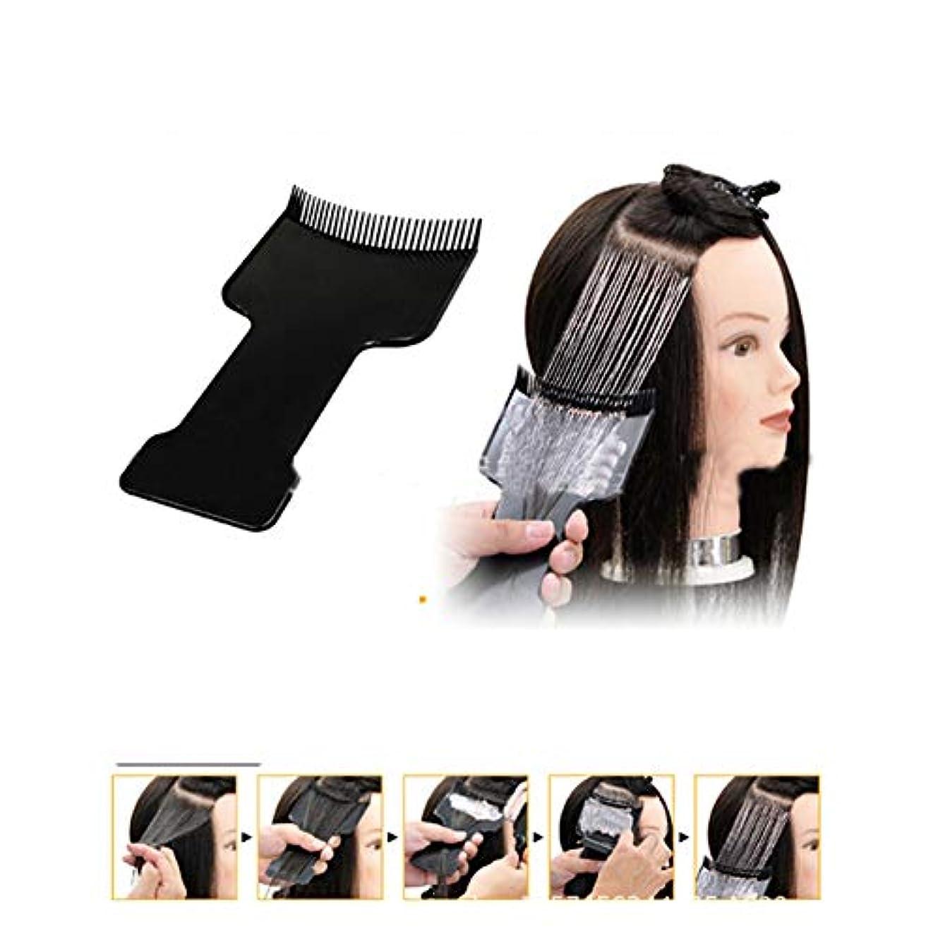 圧縮された切るラメACHICOO プロ 櫛理髪ピックカラーボードヘアダイカラーブラシサロンストリークプレートツール理髪櫛