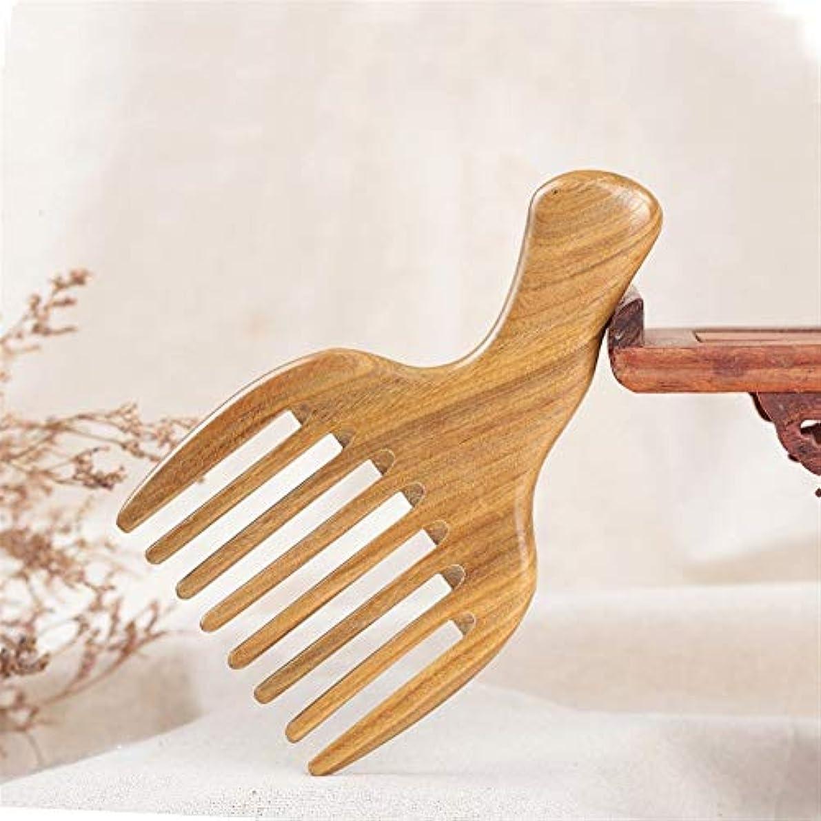 歴史的せがむ開発するGuomao グリーンサンダルウッドコームサンダルウッドコームマッサージコーム (Size : 13.5*7.5 cm)
