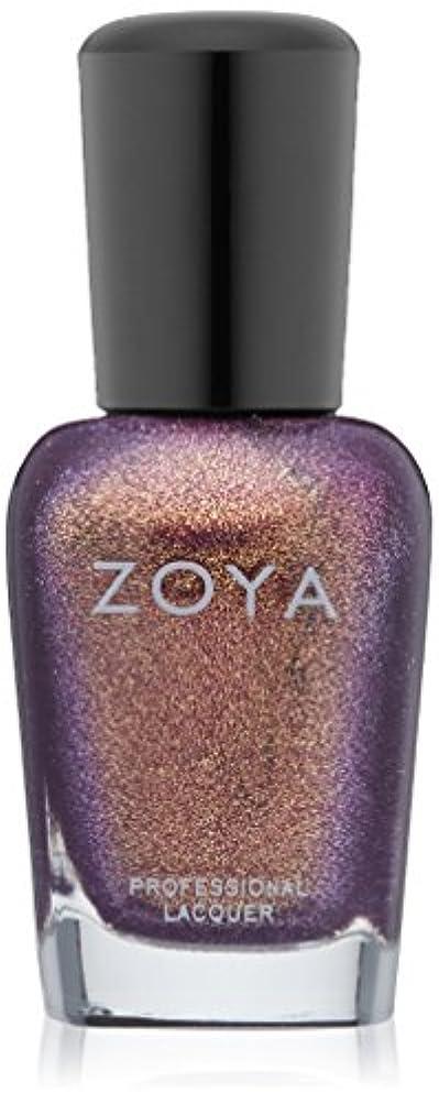 論理的移民平等ZOYA ゾーヤ ネイルカラー ZP637 DAUL ダール 15ml  2012 DIVA COLLECTION  レッドパープル グリッター/メタリック 爪にやさしいネイルラッカーマニキュア