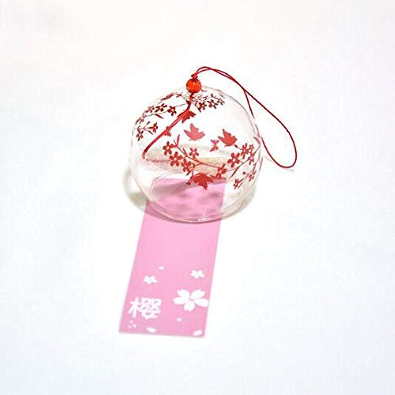出会い光沢脅迫Aishanghuayi 風チャイム、手描きのグラス風チャイム、透明、サイズ6 * 7CM,ファッションオーナメント (Color : Red)
