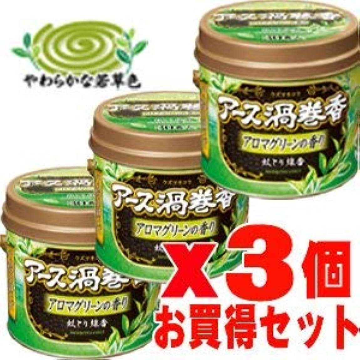 家主懐疑的きらめくアース渦巻香 アロマグリーンの香り 30巻缶入x 3個セット (限定品)