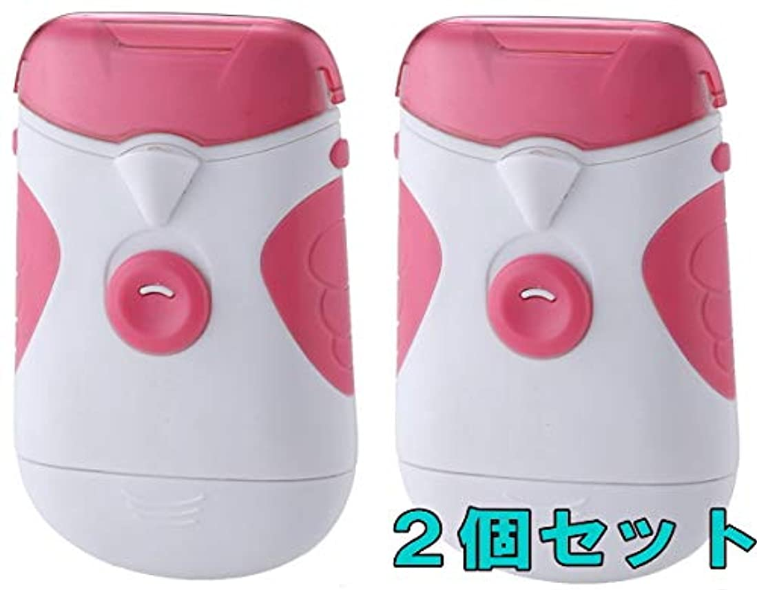 必要性入浴トレーダー【2個セット】 sv-5974 LEDライト付き 電動爪切り 爪削り