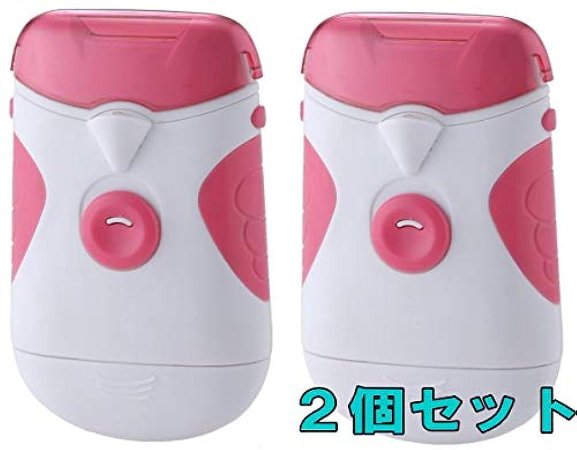 お祝い有効化キュービック【2個セット】 sv-5974 LEDライト付き 電動爪切り 爪削り