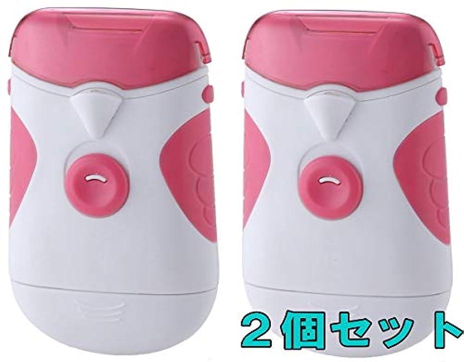 オーロック感情どういたしまして【2個セット】 sv-5974 LEDライト付き 電動爪切り 爪削り