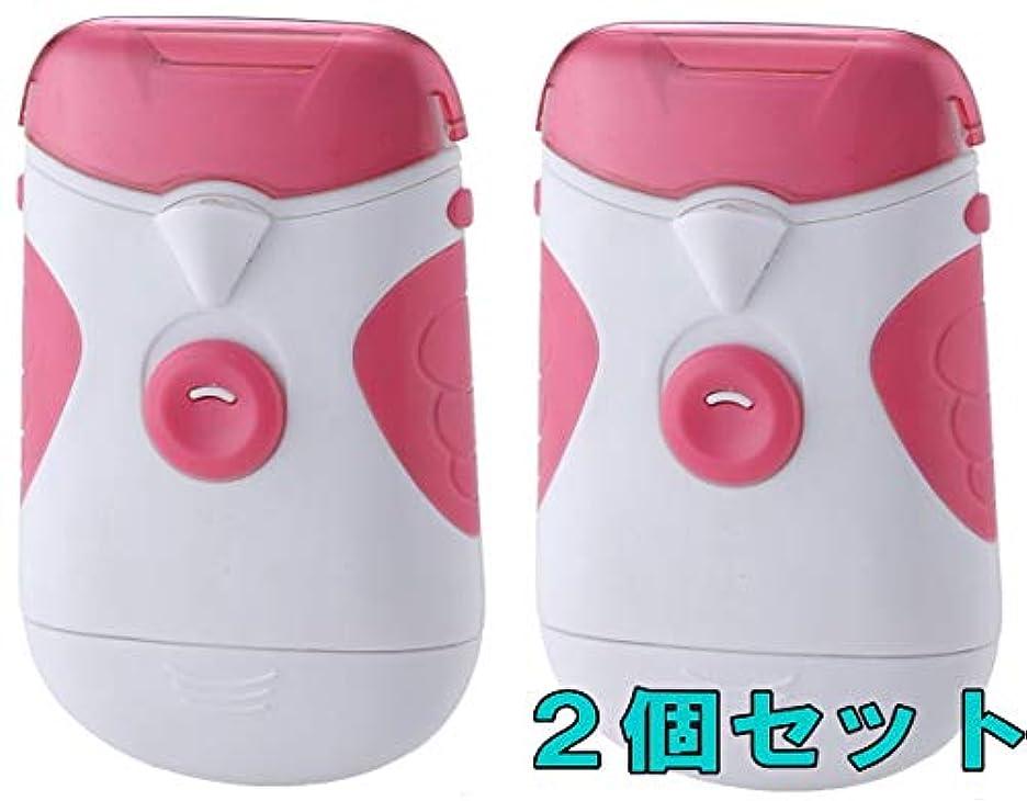 すずめ鎮痛剤広々【2個セット】 sv-5974 LEDライト付き 電動爪切り 爪削り