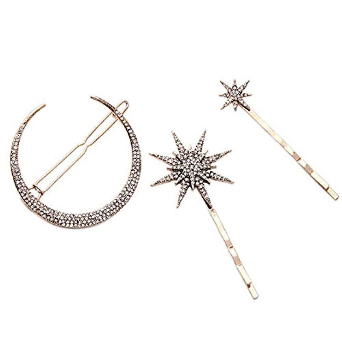 実装するばかげているコンパクト3ピースファッション幾何スタームーン模造ダイヤモンドヘアピンヘアアクセサリー女性ヘアクリップツール