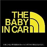 THE BABY IN CAR(ベビーインカー)ステッカー パロディ シール 赤ちゃんを乗せています(12色から選べます) (黄色)