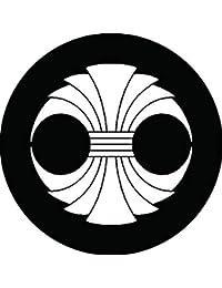家紋シール 分銅熨斗紋 布タイプ 直径40mm 6枚セット NS4-2705